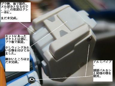b0084063_15173727.jpg