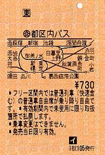 e0065269_037407.jpg