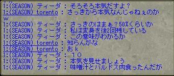 d0072677_126258.jpg