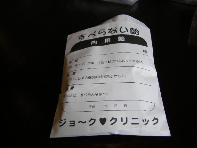 f0158878_20221360.jpg