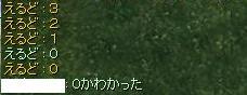 f0037488_0302024.jpg