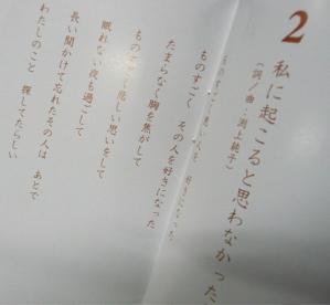 f0146198_1273519.jpg