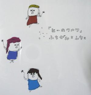 f0146198_151193.jpg