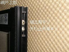 b0003400_17541599.jpg