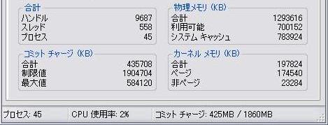 c0011801_21395092.jpg