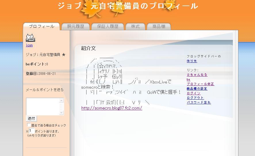 f0124204_1658170.jpg