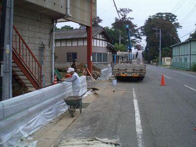 塀工事2_a0059217_17163697.jpg
