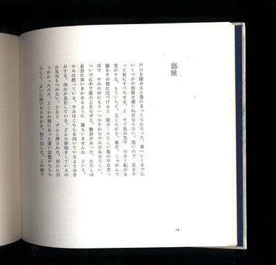 b0081843_19521259.jpg