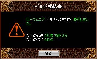 b0073151_18442723.jpg