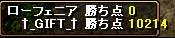 b0073151_18445171.jpg