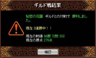 b0073151_18454650.jpg