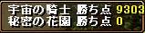 b0073151_1846457.jpg