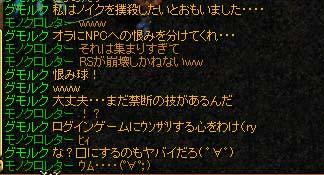 b0073151_191439100.jpg