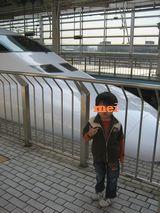 b0084651_16375281.jpg