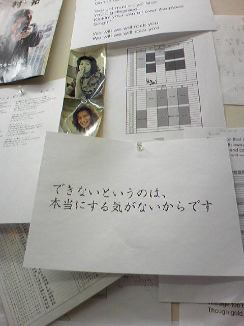 a0013854_17343286.jpg