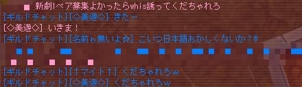 a0099556_18491384.jpg