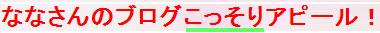 f0115259_18455743.jpg