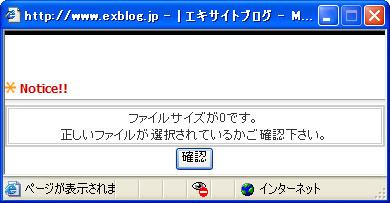 f0115259_1954159.jpg