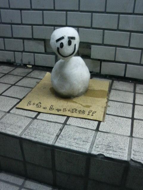 雪だるま、神保町に出没・・・_c0137266_1728019.jpg