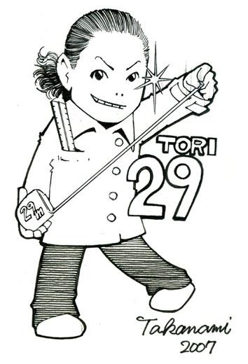 TORI29(とりにく)_f0088873_16402470.jpg