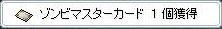 c0105101_1423831.jpg