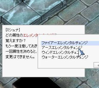 e0076602_20502194.jpg