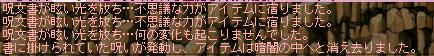 f0127202_18491015.jpg