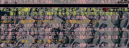 f0127202_1850538.jpg
