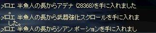 b0078004_0363667.jpg