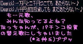 f0072010_41017.jpg