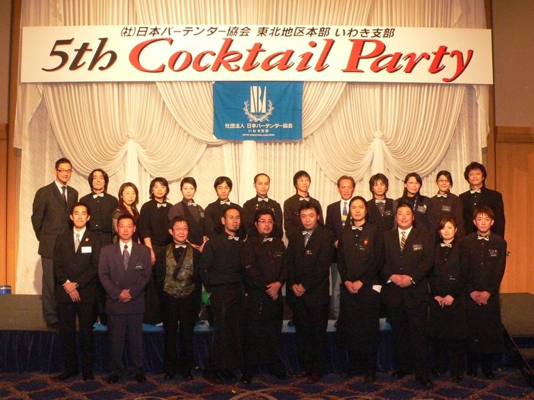 バーテンダー協会カクテルパーティー_d0115919_224243.jpg