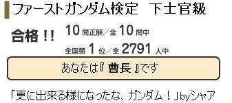 e0095920_1833332.jpg