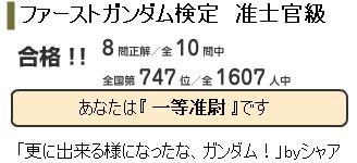 e0095920_18335945.jpg