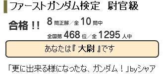 e0095920_18342667.jpg