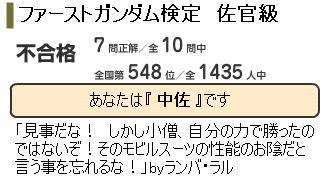 e0095920_1835738.jpg