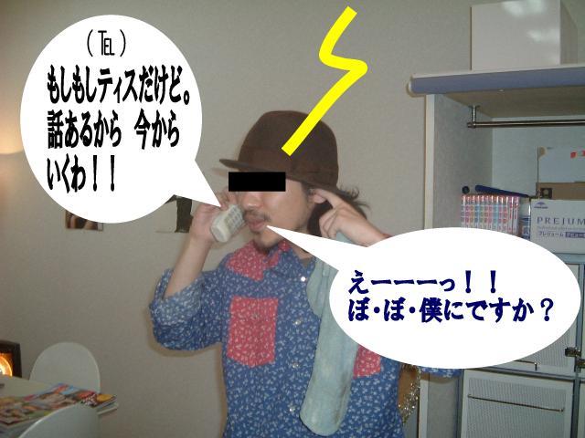 f0147821_20281745.jpg