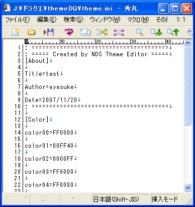 b0030122_12522376.jpg