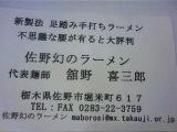 b0035324_12172787.jpg