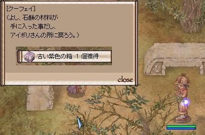f0132029_2052544.jpg