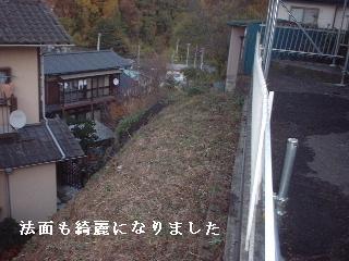 ハードワークか・・笑_f0031037_1722823.jpg