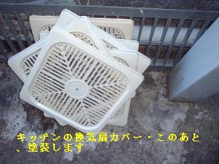ハードワークか・・笑_f0031037_17292132.jpg