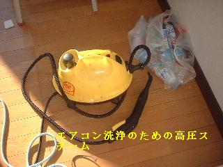ハードワークか・・笑_f0031037_1730123.jpg