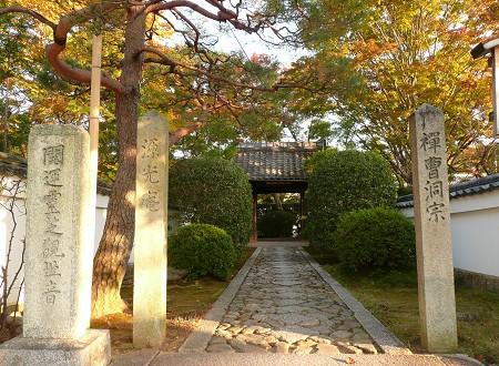 c0057946_201119100.jpg