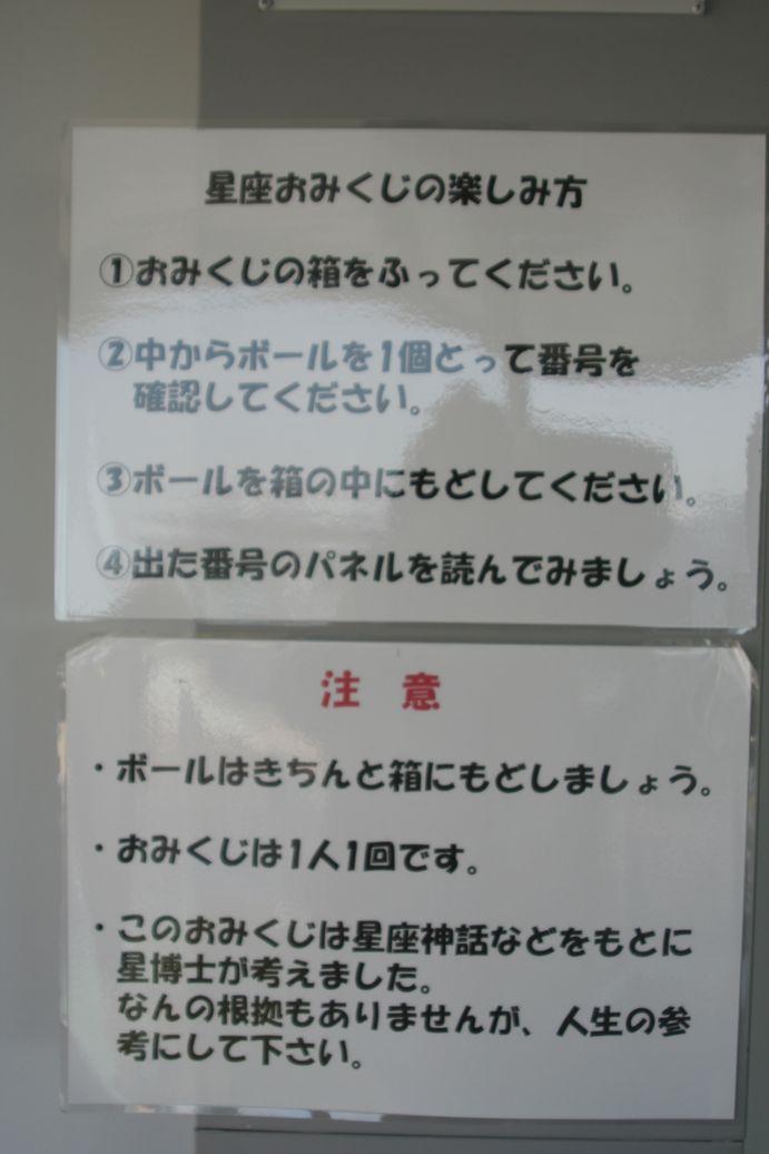 f0039446_109065.jpg