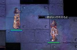 f0114354_3194992.jpg