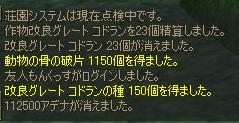 e0012857_22113630.jpg