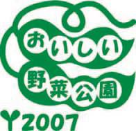 f0099060_18354960.jpg