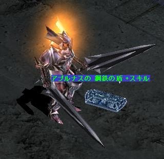 f0140764_22162968.jpg