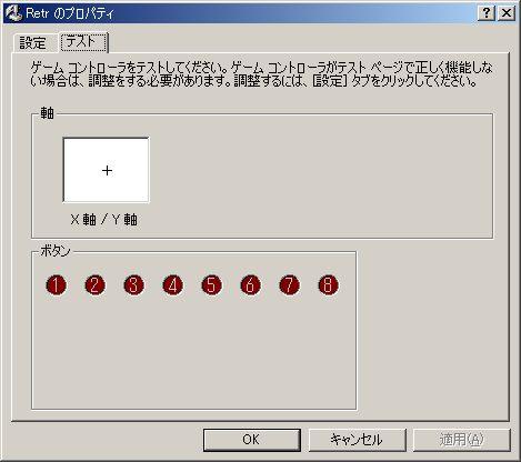 【レビュー】Broderbund U-Force 前編_c0004568_5322198.jpg