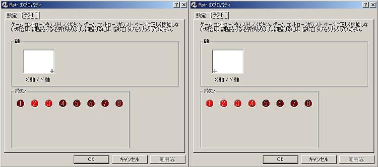 【レビュー】Broderbund U-Force 前編_c0004568_5342333.jpg